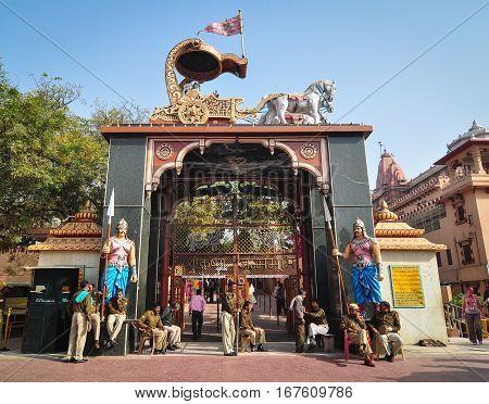 Shri Krishna Temple In Mathura, India