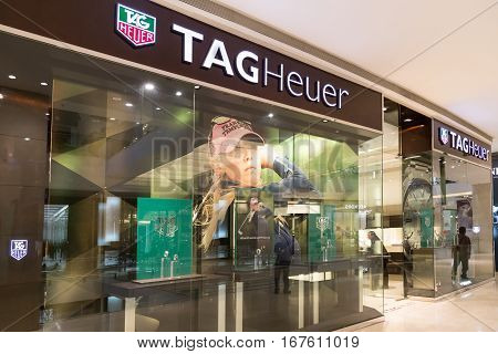 Kuala Lumpur, Malaysia -  January 29, 2017: Tag Heuer S.a., A Swiss Manufacturing Company With Outle