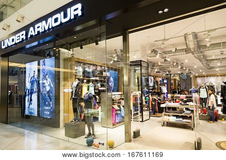 Kuala Lumpur, Malaysia -  January 29, 2017: Under Armour, American Sports Clothing And Accessories C