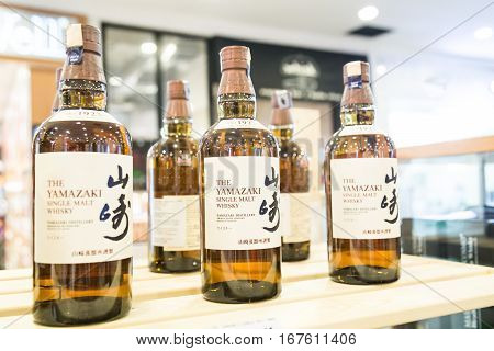 Kuala Lumpur, Malaysia -  January 29, 2017: The Yamazaki Whisky Is A Japanese Award Winning Whisky O