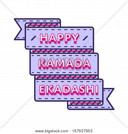 Happy Kamada Ekadashi emblem isolated vector illustration on white background. 7 april indian religious holiday event label, greeting card decoration graphic element