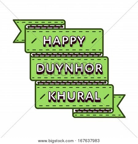 Happy Duynhor Hural emblem isolated vector illustration on white background. 10 april world buddhistic holiday event label, greeting card decoration graphic element