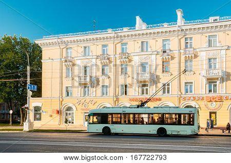 Gomel, Belarus - August 10, 2016: Public Trolleybus Is At Bus Stop On Lenin Avenue Street In Sunny Summer Day In Gomel, Belarus
