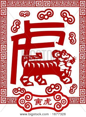 Tiger Chinese Zodiac Sign In Paper Cutting Style