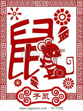 Mouse Chinese Zodiac Sign In Paper Cutting Style