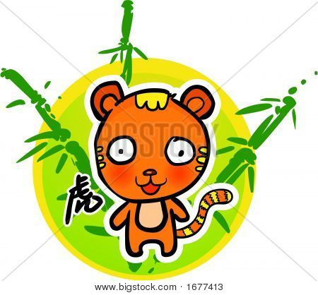 Cartoon Chinese Zodiac - Tiger