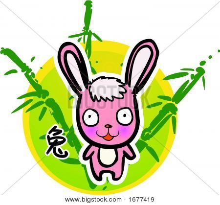 Cartoon Chinese Zodiac - Rabbit (Vector)