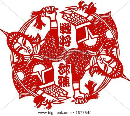 Chinese Warrior Illustration In Paper Cut Style (Vector)