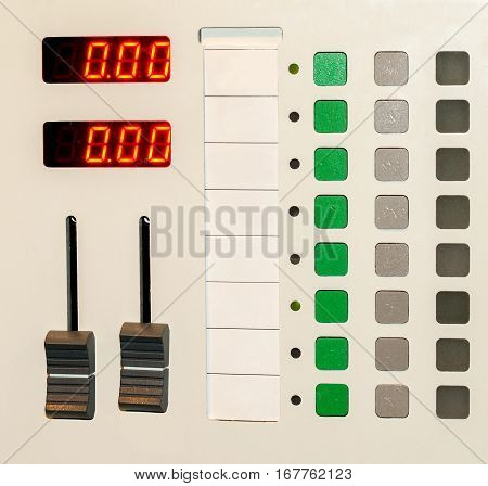 The control panel heating of industrial and residential premises