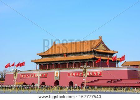 Beijing, China - March 1, 2016: Forbidden City in Beijing