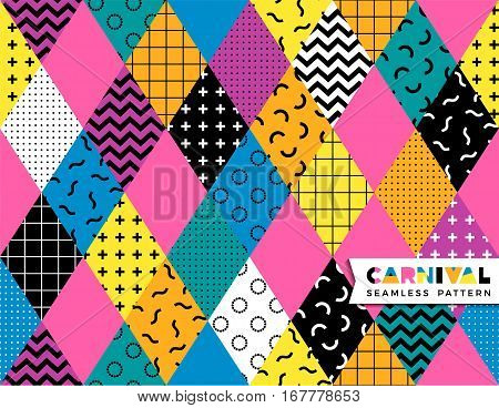 Carnival seamless pattern in Memphis style. Vector background with geometric ornaments in the style of 80-90. For carnival concept and other users.