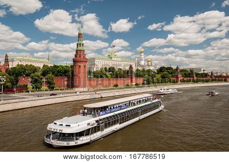 View Of The Moscow River And Moscow Kremlin