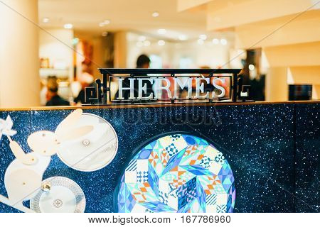 STRASBOURG FRANCE - DEC 20 2016: Windows facade of the Hermes fashion store in the center of the Strasbourg with Christmas decoration during special sales