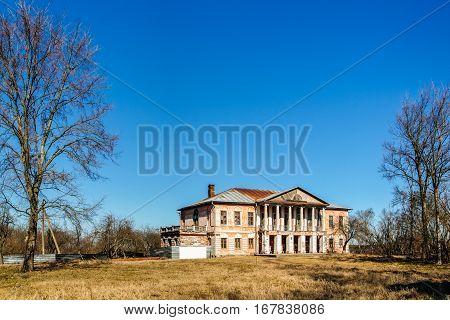 Landscape Manor Khal'ch In Vetka District