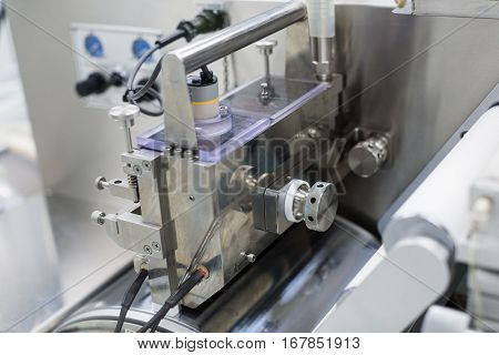 Metal Machine With Shafts And Control Block