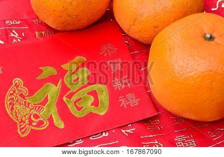 Chinese new year -mandarin orange and red packet