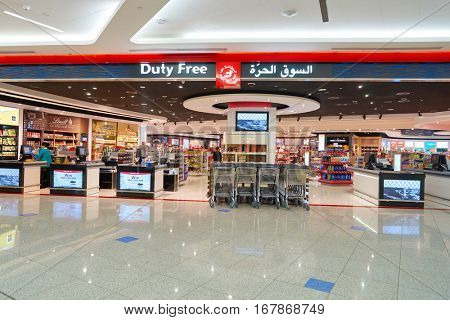 DUBAI, UAE - CIRCA NOVEMBER, 2016: duty free at Dubai International Airport. It is the primary airport serving Dubai and is the world's busiest airport by international passenger traffic.