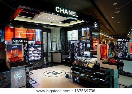 DUBAI, UAE - CIRCA NOVEMBER, 2016: Chanel store at Dubai International Airport.