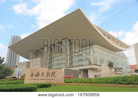 SHANGHAI CHINA - NOVEMBER 1, 2016: Shanghai Grand Theatre. Shanghai Grand Theatre is the home of the Shanghai Opera House Company opened in 1998.e buildings and development history.