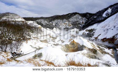 Noboribetsu Onsen Snow Winter Landscape