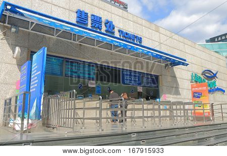 SHANGHAI CHINA - NOVEMBER 1, 2016: Unidentified people visit Shanghai Ocean Aquarium. Shanghai Ocean Aquarium has one of the longest underwater tunnels in the world.