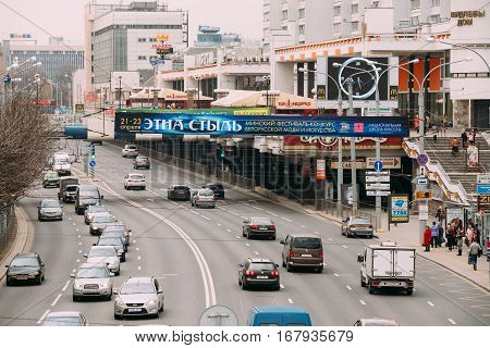 Minsk, Belarus - April 6, 2016: Traffic On Nemiga Street In Minsk. Trading House on Nemiga - old Soviet era trade center shopping mall