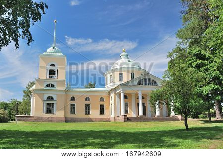 Kotka Finland. An old orthodox church in a sunny summer day