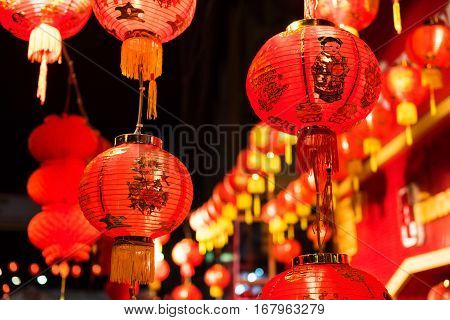 Red Lanterns For Chinese New Year Festival