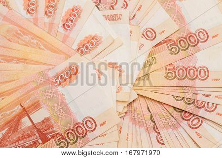 Russian Banknotes Five Thousand Rubles