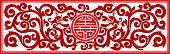 Chinese paper cut design of twin happiness and eastern dragon pattern poster