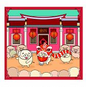 Pigs performance lion dance during Chinese New Year. poster