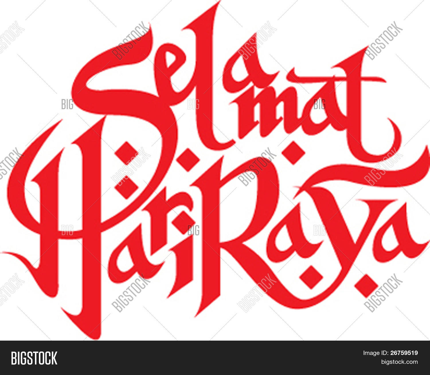 Text Selamat Hari Vector & Photo (Free Trial)