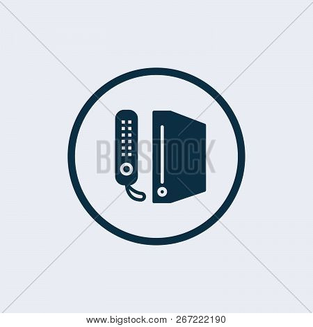 Game Console Icon. Game Console For Gamers And Games, Computer Case, System Unit Icon