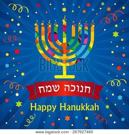 Jewish Holiday Hanukkah Greeting Card. Traditional Chanukah Symbols, Hebrew Text - Translation Happy