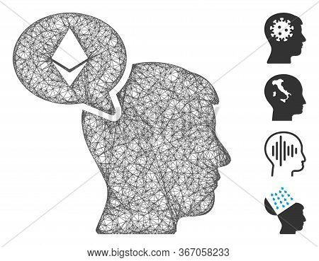 Mesh Ethereum Thinking Man Web Icon Vector Illustration. Model Is Based On Ethereum Thinking Man Fla