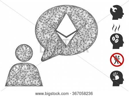 Mesh Ethereum Thinking Person Web Symbol Vector Illustration. Carcass Model Is Based On Ethereum Thi