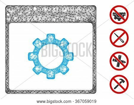 Mesh Gear Options Calendar Page Web Icon Vector Illustration. Carcass Model Is Created From Gear Opt