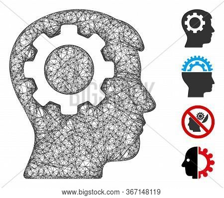 Mesh Intellect Gear Web Icon Vector Illustration. Abstraction Is Based On Intellect Gear Flat Icon.