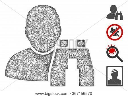 Mesh User Binoculars Search Tool Web Symbol Vector Illustration. Carcass Model Is Based On User Bino