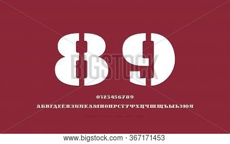Cyrillic Stencil-plate Slab Serif Font In Military Style. Bold Face. Letters And Numbers For Title O