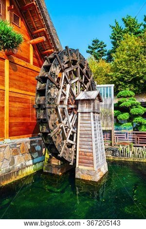 Watermill Or Water Mill At The Nan Lian Garden Is A Chinese Classical Garden In Diamond Hill In Hong
