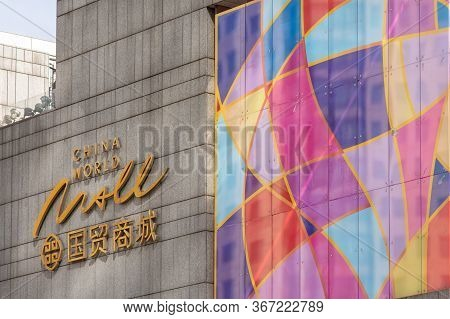 Beijing / China - April 3, 2016: China World Shopping Mall, Part Of The China World Trade Center, Wi