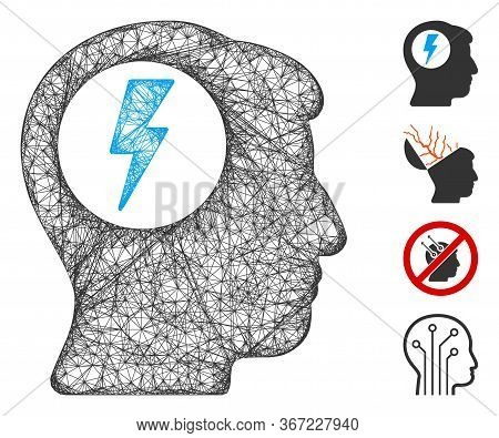 Mesh Brain Electric Shock Web Icon Vector Illustration. Abstraction Is Based On Brain Electric Shock