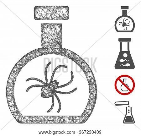 Mesh Parasite Container Retort Web Icon Vector Illustration. Abstraction Is Based On Parasite Contai
