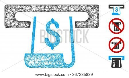 Mesh Paper Receipt Slot Web Icon Vector Illustration. Model Is Based On Paper Receipt Slot Flat Icon
