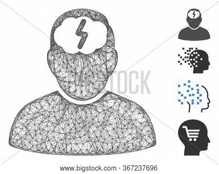Mesh Brainstorm Web Symbol Vector Illustration. Model Is Created From Brainstorm Flat Icon. Network