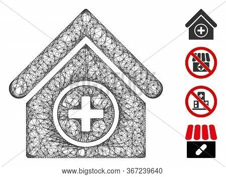 Mesh Add Building Web Symbol Vector Illustration. Abstraction Is Based On Add Building Flat Icon. Me