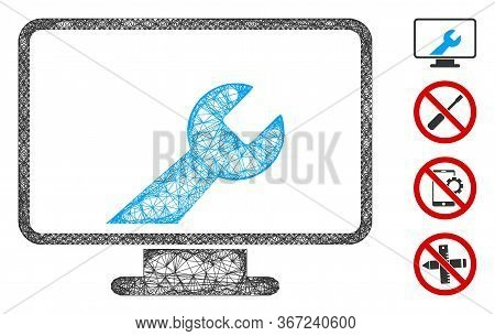 Mesh Desktop Options Web Icon Vector Illustration. Model Is Based On Desktop Options Flat Icon. Mesh