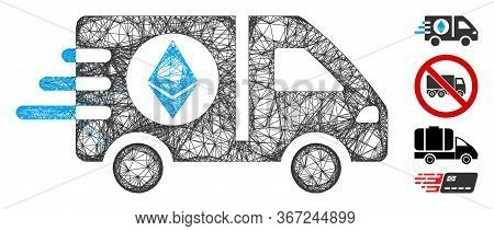 Mesh Ethereum Express Car Web 2d Vector Illustration. Carcass Model Is Based On Ethereum Express Car