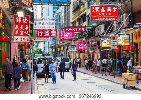 Hong Kong - March 19, 2013: Signboards With Advertisement On Mongkok Pedestrian Shopping Street In H